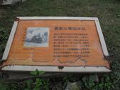 2014-12-30 天送埤(舊)車站:IMG_7974.JPG