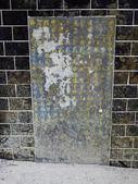 2015-01-10 宜蘭-大修宮步道.頭圍山:P1020325.jpg