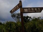 2014-09-08 龍洞灣岬步道:IMG_20140908_145011.jpg