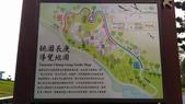 2015-10-24桃園長庚:挑戰步道:P_20151024_150749.jpg