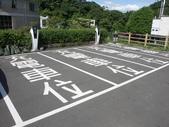 2014-08-30 十分寮–河岸步道,四廣潭吊橋:PICT0060.jpg