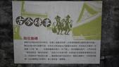 2014-12-31 (宜蘭)津梅磚窯:P1020125.JPG