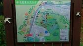 2015-10-31 桃園-長庚-養生文化村步道:P_20151031_140320.jpg