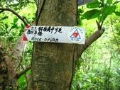 2016-08-12 三貂嶺瀑布,五分寮山 0形:IMG_9292.jpg