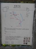 2014-10-04 軟橋山.軟橋休閒農業園區:IMG_20141004_111601.jpg
