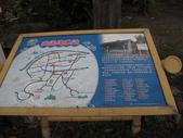 2014-12-30 天送埤(舊)車站:IMG_7978.JPG