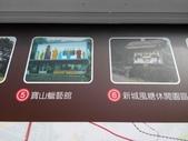 2014-12-20 新竹:寶山生態步道 :IMG_20141220_135902.jpg