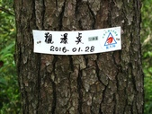 2016-08-12 三貂嶺瀑布,五分寮山 0形:IMG_9278.jpg