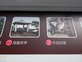 2014-12-20 新竹:寶山生態步道 :IMG_20141220_135908.jpg