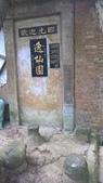 2015-12-05 虎頭山:生態解說、香菇亭步道:WP_20151205_15_42_20_Pro.jpg