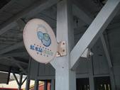 2014-12-30 天送埤(舊)車站:IMG_7981.JPG