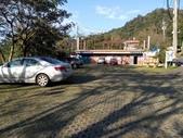 2014-12-20 新竹:黃刼步道:IMG_20141220_152243.jpg