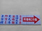 2014-09-08 鼻頭角步道:IMG_20140908_112926.jpg