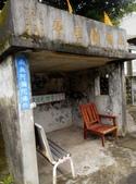 2014-11-15 永福龍山寺步道:IMG_20141115_114100.jpg