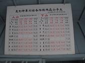 2014-12-30 天送埤(舊)車站:IMG_7989.JPG