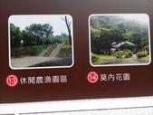 2014-12-20 新竹:寶山生態步道 :IMG_20141220_135931.jpg