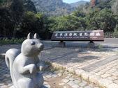2014-12-29 蓬萊護魚步道:IMG_20141229_121843.jpg