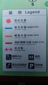 2015-10-31 桃園-長庚-養生文化村步道:P_20151031_140756.jpg