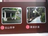 2014-12-20 新竹:寶山生態步道 :IMG_20141220_135956.jpg