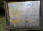 2014-11-22 平溪:平湖森林遊樂區登山步道:IMG_20141122_112653.jpg