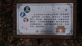 關西:三元宮:P_20160909_115322.jpg