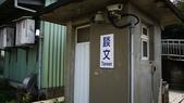 2015-03-28 談文火車站:P1020694.JPG