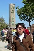 台南古蹟二日遊:P1000697.jpg