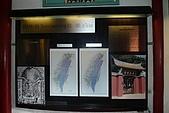 台南古蹟二日遊:P1000955.jpg