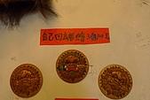 台南古蹟二日遊:P1000782.jpg