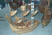 台南古蹟二日遊:P1000956.jpg