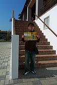 台南古蹟二日遊:P1000670.jpg