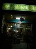2009.10.30金門3天2夜自由行之2:P1050467.jpg