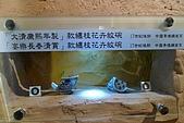 台南古蹟二日遊:P1000680.jpg