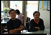 20081123@谷關:DSC01390.jpg