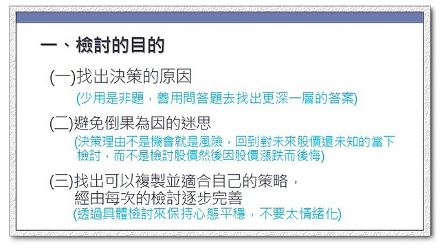 ScreenHunter_2797 Jun. 04 22.08.jpg - 2017部落格使用