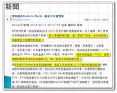 2014部落格應用-2:nEO_IMG_ScreenHunter_164 Jun. 21 13.09.jpg