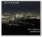 2017:ScreenHunter_371 Dec. 29 21.38.jpg