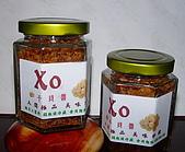 美味干貝醬:老公的私房菜