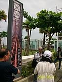 岡山風采(實踐大學戶外教學) 2010.5.31:岡山風采 165.jpg