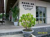 岡山風采(實踐大學戶外教學) 2010.5.31:岡山風采 170.jpg