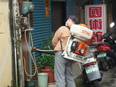 環保相關:全里消毒