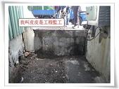 環保相關:萬安20後巷清理工程