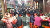 公益、旅遊、活動:108年2月23日巡守隊新春聯誼