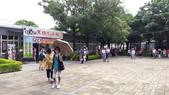 公益、旅遊、活動:107年8月3、4日公益研習(溪湖糖場)