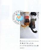 a290-河出書房新社9784309281407:A290-001 (2).jpg