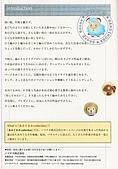 a286-河出書房新社9784309281414:A286-001 (1).jpg