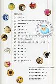 a286-河出書房新社9784309281414:A286-001 (2).jpg