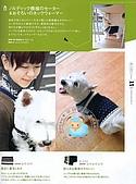 a290-河出書房新社9784309281407:A290-001 (14).jpg