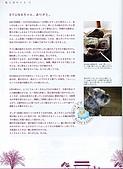 a290-河出書房新社9784309281407:A290-001 (15).jpg