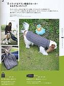 a290-河出書房新社9784309281407:A290-001 (18).jpg